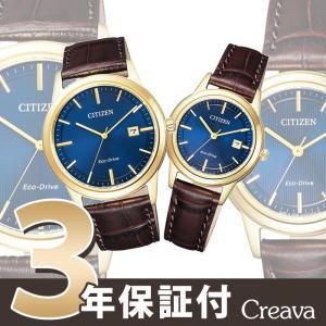 シチズン CITIZEN コレクション エコドライブ ソーラー 腕時計 ペア ペアウォッチ AW1232-21L FE1082-21L 【正規品】【送料無料】【3年延長正規保証】|creava