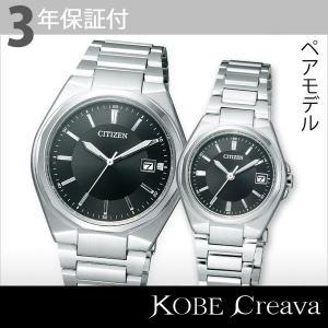 シチズン CITIZEN コレクション エコドライブ ソーラー 腕時計 ペア ペアウォッチ BM6661-57E EW1381-56E【シチズン コレクション】【正規品】【送料無料】|creava