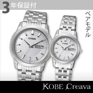 シチズン CITIZEN コレクション エコドライブ ソーラー 腕時計 ペア ペアウォッチ デイ&デイト BM9000-52A EW3230-51A【正規品】【送料無料】|creava