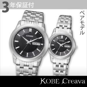 シチズン CITIZEN コレクション エコドライブ ソーラー 腕時計 ペア ペアウォッチ デイ&デイト BM9000-52E EW3230-51E【正規品】【送料無料】|creava