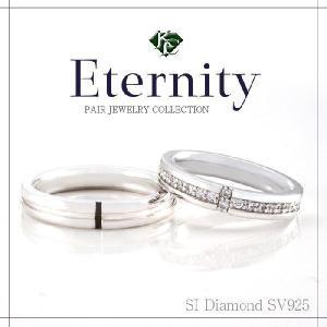 ペアアクセサリー 誕生石 Eternity ペアリング BOX付き 送料無料 刻印無料 Made in Japan creava
