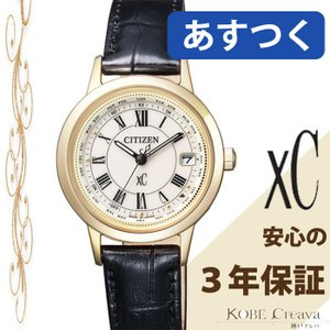 【3年保証】【送料無料】 シチズン クロスシー CITIZEN XC エコドライブ 電波時計  ハッピーフライト  レディース 腕時計  女性用  EC1142-05B|creava