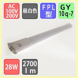 ツイン蛍光灯タイプLED FPL55W型 28W 昼白色