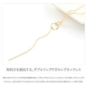 ロングネックレス Y字 シンプル 金属アレルギ...の詳細画像2