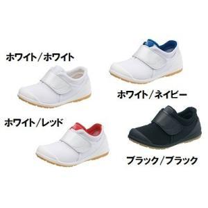 【ASAHI アサヒ健康くん502 子供靴 上履き キッズシューズ AKK 502 3E】  ◆約3...