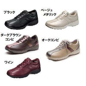 【ASAHI Medical Walk アサヒメディカルウォークLF 4E】  ◆ゆったり4Eのロン...