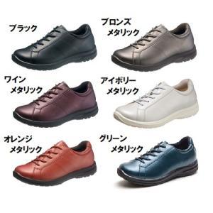 アサヒメディカルウォークWK L001 4E 日本製 ASAHI Medical Walk