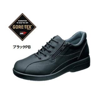 ASAHI TOPDRY アサヒトップドライTDY37-50A GORE-TEX ゴアテックス全天候対応レディースシューズ  3E 日本製
