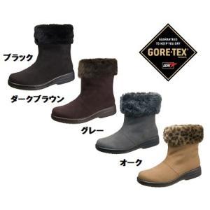 ASAHI TOPDRY アサヒトップドライTDY39-11 GORE-TEX ゴアテックス全天候対応レディースシューズ  3E 日本製