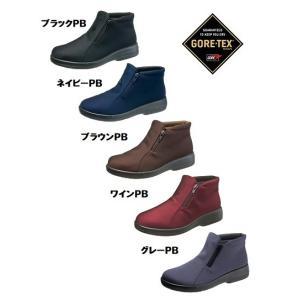 ASAHI TOPDRY アサヒトップドライTDY39-12 GORE-TEX ゴアテックス全天候対応レディースシューズ  3E 日本製