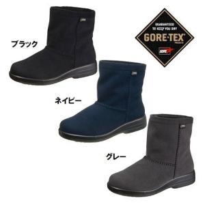 ASAHI TOPDRY アサヒトップドライTDY39-15 GORE-TEX ゴアテックス全天候対応レディースシューズ  3E 日本製