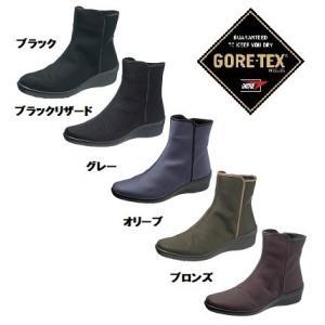 ASAHI TOPDRY アサヒトップドライTDY39-29 GORE-TEX ゴアテックス全天候対応レディースシューズ  3E 日本製