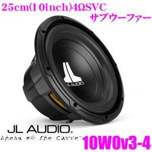 日本正規品 JL AUDIO 10W0V3-4 4ΩSVC 定格入力300W 25cmサブウーファー