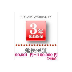 【在庫あり即納!!】ワランティテクノロジー 3年延長保証販売金額90001円〜100000円までの商品|creer-net