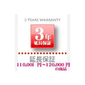 ワランティテクノロジー 3年延長保証販売金額110001円〜120000円までの商品|creer-net