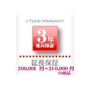 ワランティテクノロジー 3年延長保証販売金額200001円〜210000円までの商品|creer-net