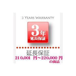 ワランティテクノロジー 3年延長保証販売金額210001円〜220000円までの商品|creer-net