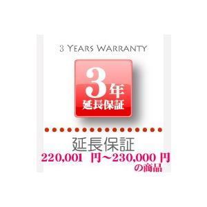 ワランティテクノロジー 3年延長保証販売金額220001円〜230000円までの商品|creer-net