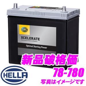 HELLA XCELERATE 米国車用シールドバッテリー 78-780|creer-net