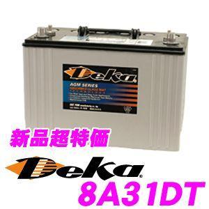 Deka 大容量AGMバッテリー 8A31DT キャンピングカー/オーディオ用サブバッテリーに最適|creer-net