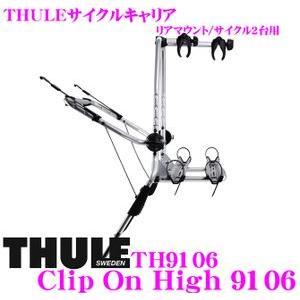 【サイクル2台用】  NISSAN エクストレイル - 00〜07 T30 - -  AUDI A6...