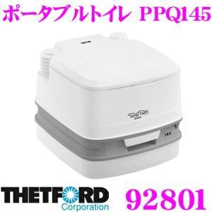 日本正規品 THETFORD ゼットフォード 92801 ポータブルトイレ PPQ145|creer-net