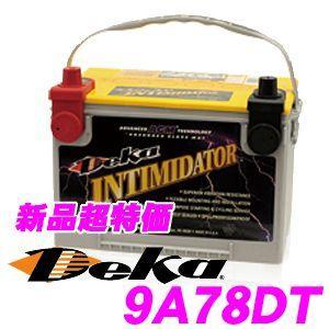 Deka アメリカ車用AGMバッテリー 9A78DT BCIグループサイズ34/78適合・AC DELCO78-6MF/78-7MF/78DT-7MF/34-7MF互換|creer-net