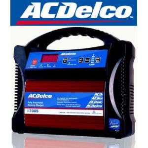 AC DELCO フルオートバッテリー充電器 AD-0005|creer-net