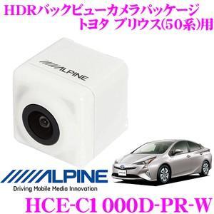 アルパイン HCE-C1000D-PR-W ダイレクト接続 HDRバックビューカメラ トヨタ 50系  プリウス 専用|creer-net