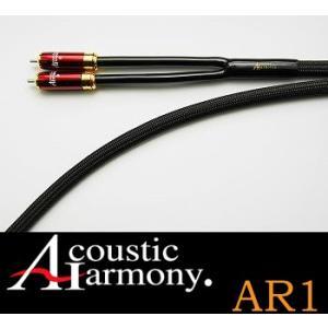 アコースティックハーモニー AR1 Acoustic Harmony RCAインターコネクトケーブル|creer-net