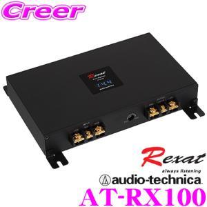 【在庫あり即納!!】オーディオテクニカ レグザット AT-RX100 車載用 パワーレギュレーター creer-net