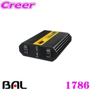 大橋産業 BAL 1786 3WAY 正弦波インバーター 200W 【DC12V→AC100V/DC5V/DC12V】