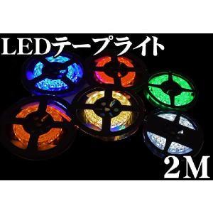 LEDテープライト正面発光(ブルー)BB200E|creer-net