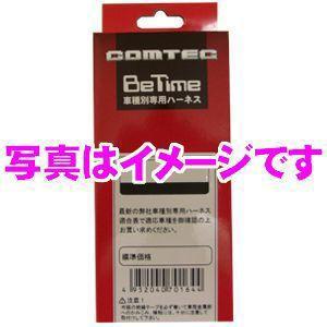 【在庫あり即納!!】コムテック Be-359 エンジンスター...
