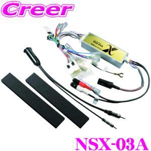 【在庫あり即納!!】Beat-Sonic ビートソニック NSX-03A 2DINオーディオ/ナビ取り付けキット|creer-net