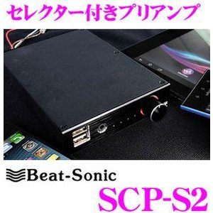 Beat-Sonic ビートソニック Smart compo SCP-S2 セレクター付きプリアンプ 音声4入力1出力セレクター機能付プリアンプ|creer-net
