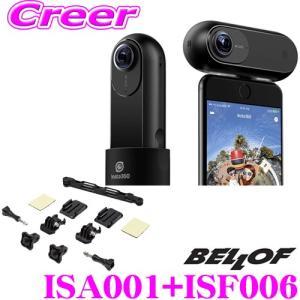 BELLOF ベロフ Insta360 ONE ISA001+ISF006 360°カメラ+ヘルメッ...