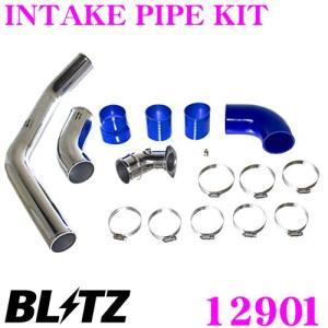 BLITZ ブリッツ 12901 三菱 CZ4A ランサーエボリューションX用 INTAKE PIPE KIT インテークパイプキット creer-net