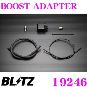 BLITZ ブリッツ 19246 ブーストアダプター マツダ DK5 CX-3/DJ5 デミオ/ND ロードスター用 creer-net