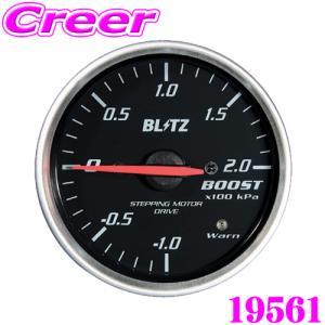 BLITZ 19561 レーシングメーターの商品画像