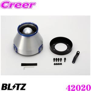 BLITZ No.42020 ADVANCE POWER AIR CLEANER 日産 スカイライン ターボ(ER34)用コアタイプエアクリーナー