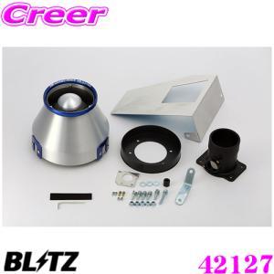 BLITZ No.42127 ADVANCE POWER AIR CLEANER トヨタ クラウン(GRS200系)用 アドバンスパワー コアタイプエアクリーナー