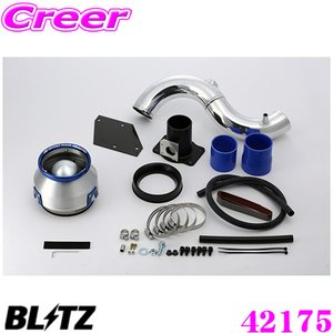 BLITZ No.42175 ADVANCE POWER AIR CLEANER スズキ スイフトスポーツ(ZC32S)用コアタイプエアクリーナー