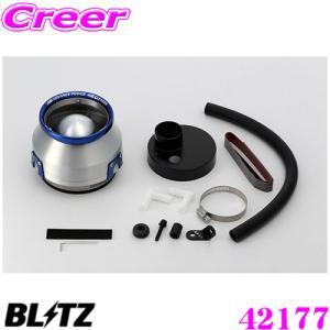 BLITZ No.42177 ADVANCE POWER AIR CLEANER スズキ ハスラー ターボ(MR31S/MR41S)用 コアタイプエアクリーナー