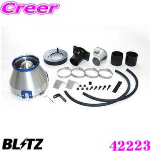 BLITZ No.42223 ADVANCE POWER AIR CLEANER ホンダ フィット(GK5/GP5/GP6)用 アドバンスパワー コアタイプエアクリーナー