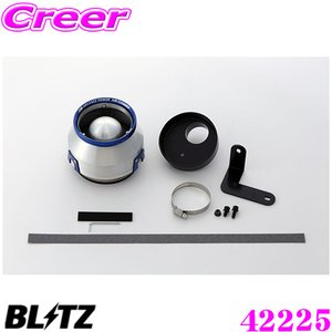 BLITZ No.42225 ADVANCE POWER AIR CLEANER ダイハツ コペン(LA400K)用コアタイプエアクリーナー