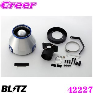 BLITZ No.42227 ADVANCE POWER AIR CLEANER トヨタ アルファード/ヴェルファイア(GGH30系)用 コアタイプエアクリーナー
