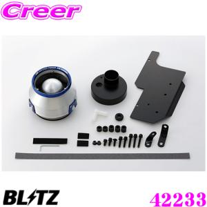 BLITZ ブリッツ No.42233 スズキ アルトワークス/アルトターボRS(HA36S)用 アドバンスパワー コアタイプエアクリーナー creer-net