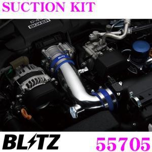 BLITZ ブリッツ 55705 トヨタ 30系 プリウス用 SUCTION KIT サクションキット creer-net