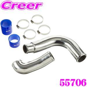 【在庫あり即納!!】BLITZ ブリッツ 55706 マツダ DK5系 CX-3 DJ5系 デミオ等用 SUCTION KIT サクションキット creer-net